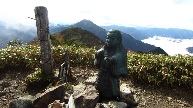 越後駒ケ岳と平ヶ岳